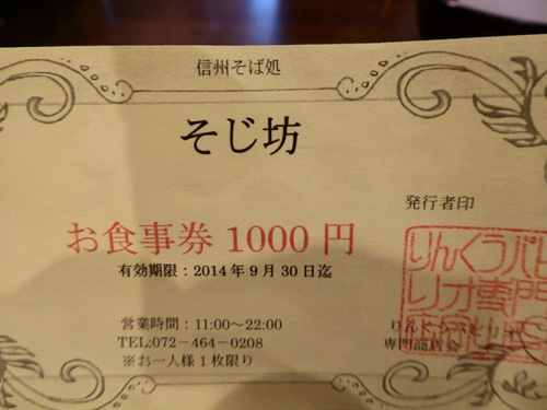 P1000415.jpg