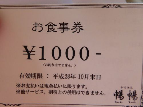P1050757.jpg